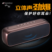 Sansui/ landscape T16 wireless Bluetooth speaker phone portable small audio radio card subwoofer