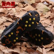 Crampons shoe cover outdoor climbing rain snow 100 tooth nail fishing catch simple shipping climbing equipment