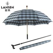With a long handle leisure umbrella gift Lansens adjustable crutch umbrella separable straight umbrella man designed to send their elders