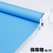 Jin Fang lifting curtain curtain custom thickened bedroom bathroom waterproof finished bead rolling curtain shading Office