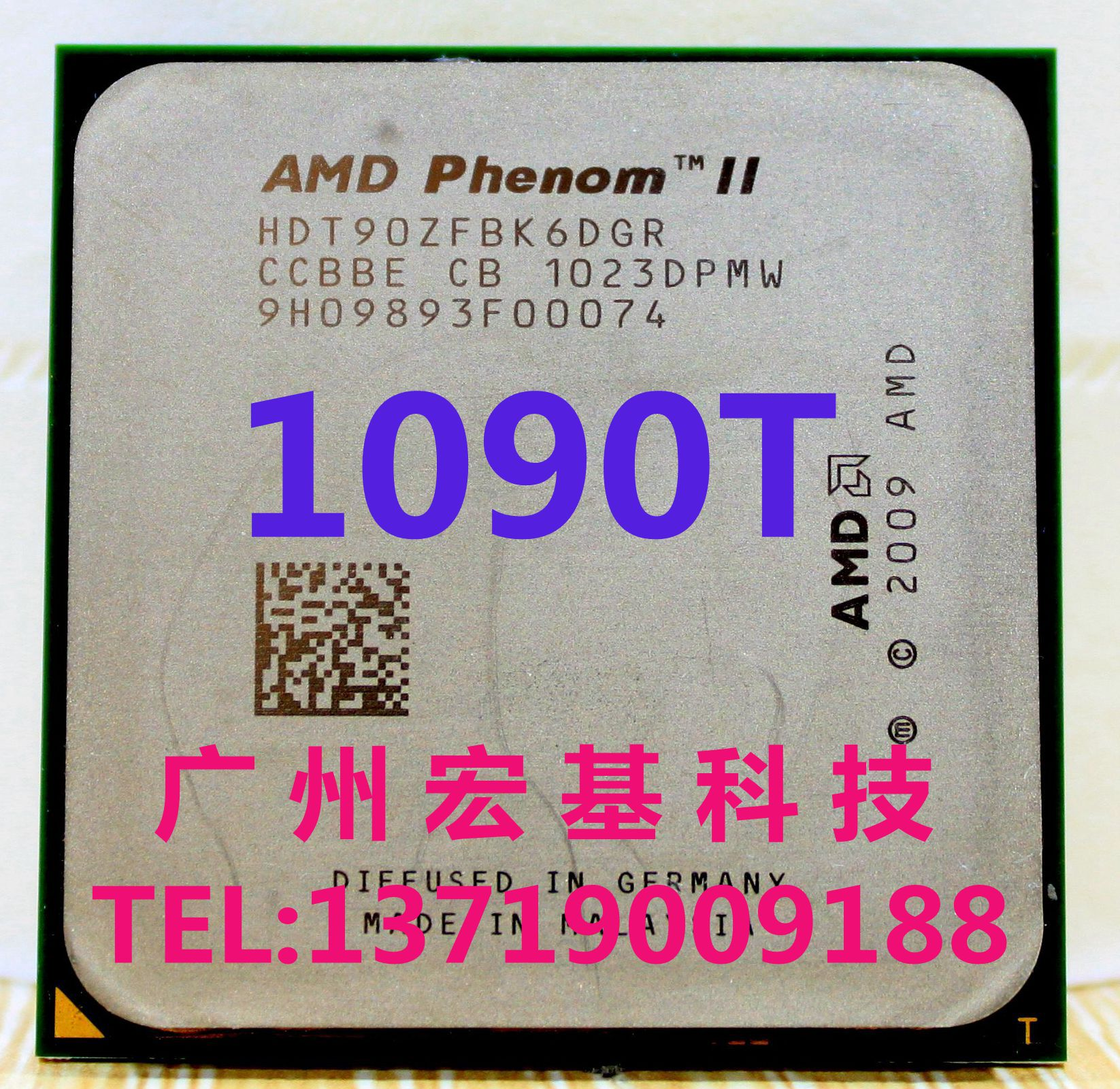 AMD Phenom II X6 1090T six core 3.2G AM3
