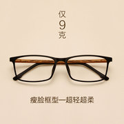 New TR90 ultra light glasses frame, imitation wood box glasses, with nearsighted men and women with myopia glasses tide