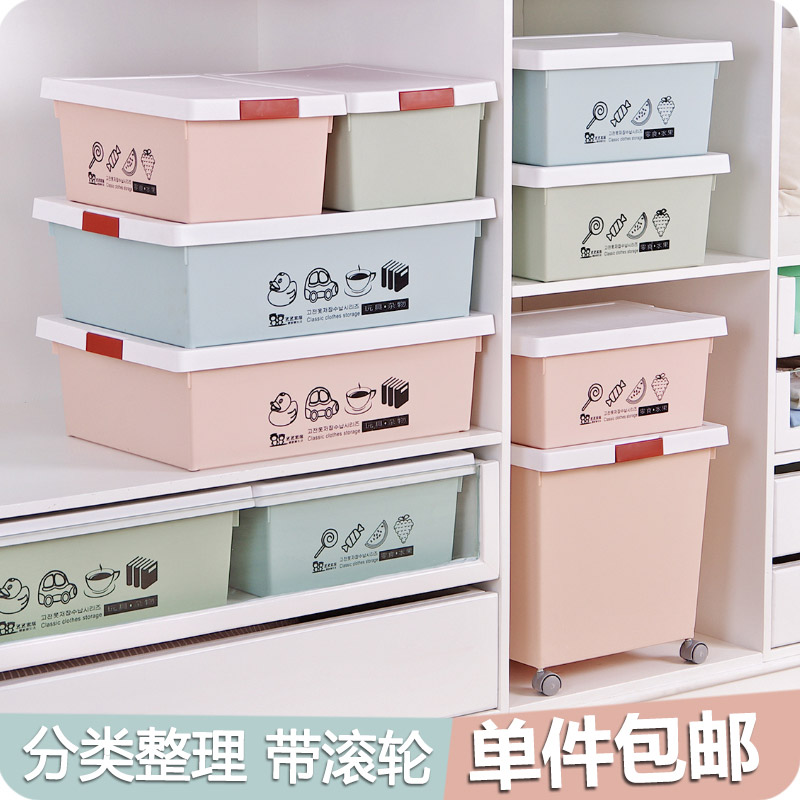 The Nordic wind elegant box cover large plastic storage box toy boxes snack box quilt