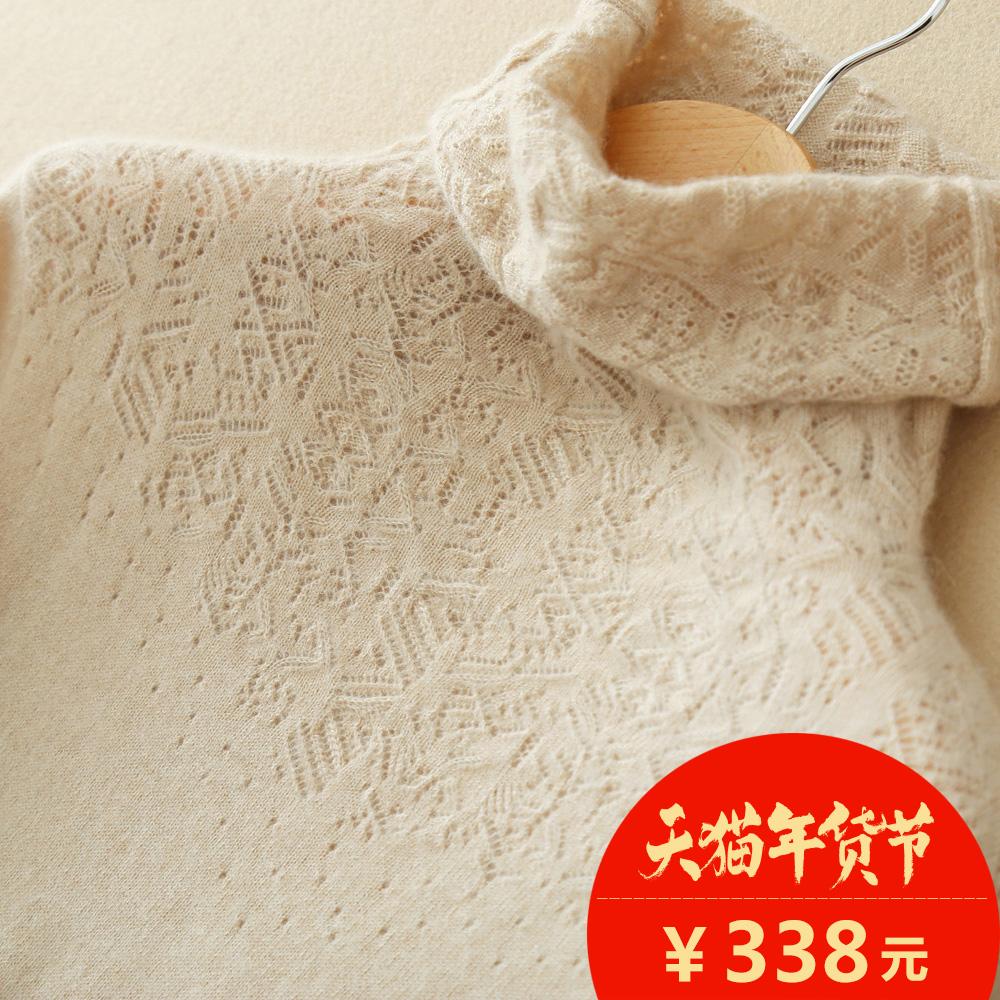 镂空短款羊绒衫
