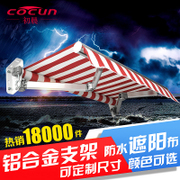 Telescopic sunshade canopy folding tent awning balcony outdoor shops Aluminum Alloy hand rain ride parking shed