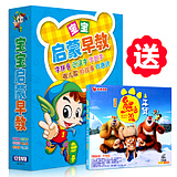 genuine children's songs dance tale learn mathematics pinyin Tang children early childhood education dvd disc animation disc