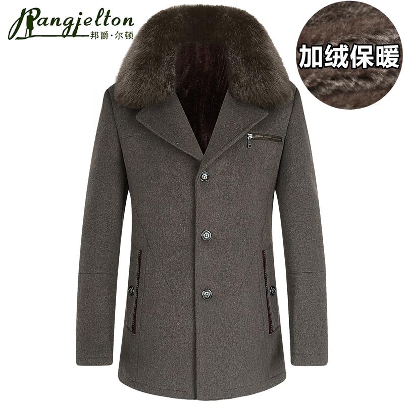 邦爵尔顿正品冬装大毛领中年男装羊毛呢大衣加绒保暖加厚毛呢外套