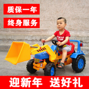 The excavator can sit and ride a large electric excavator boy toy car hook foot 2-4-6 years old children