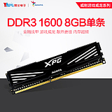 SDGA DDR3 1600 8GB single desktop computer memory 8g