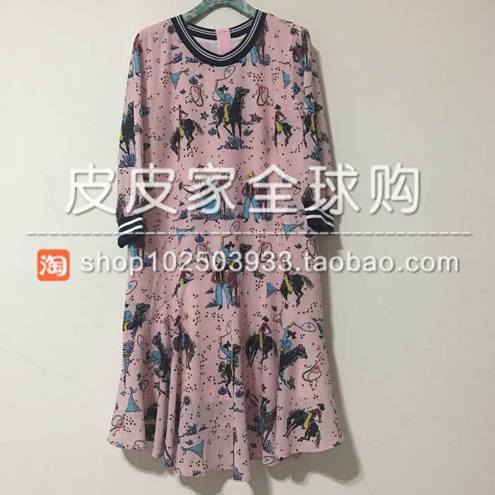 7 q032hg 17 chun xia hong * * counters quality goods bought 11800 dresses