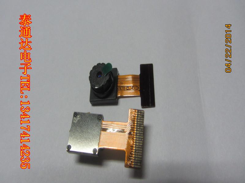 cheap Purchase china agnet OV2640 camera module 1600*1200 HD