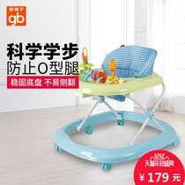 Goodbaby Walker Child Multi-function Anti-rollover walker 7-18 months baby baby walker