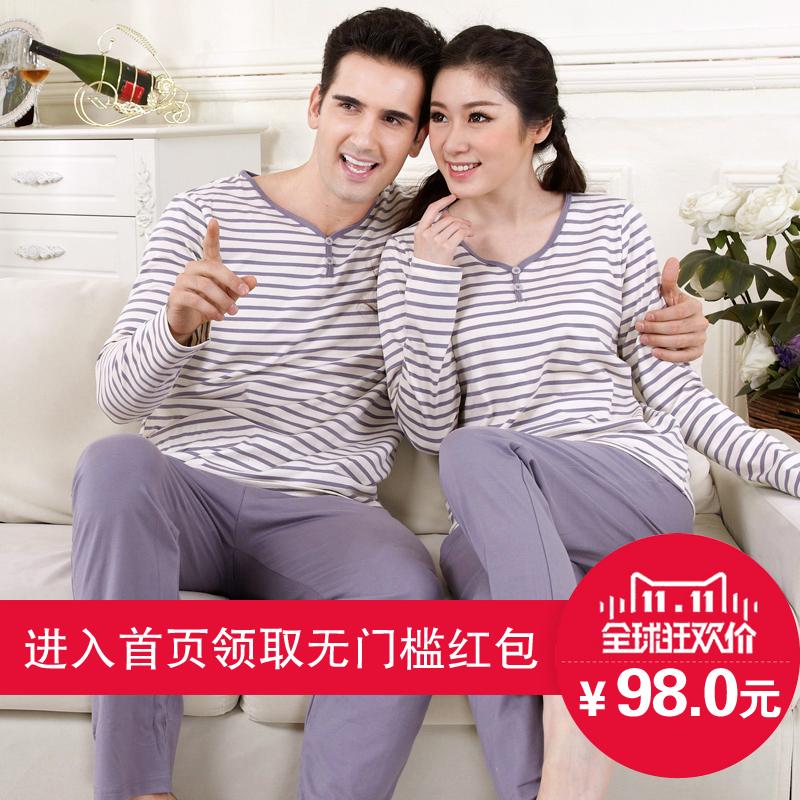 2015秋季情侣睡衣长袖纯棉 男女式韩版套头V领条纹家居服套装薄