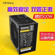 Antec/ Antec VP500p 500W rated power saving mute desktop computer mainframe power supply