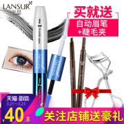 Lancer scroll Mascara Waterproof fiber Alice not dizzydo thick liquid growth double encryption extension genuine beginners