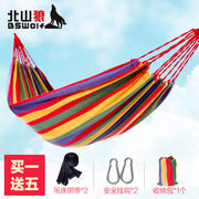 North wolf single double hammock thickening outdoor canvas indoor adult children swing dormitory home camping