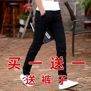 Men's casual pants men elastic Korean slim pants male New Spring 2017 black pants trend all-match