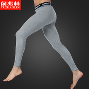 Yu Zhaolin's male line Maoku cotton piece long johns warm pants slim PANTS LEGGINGS male thin cotton