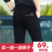 Men's casual pants in the spring of the United Kingdom business long pants men