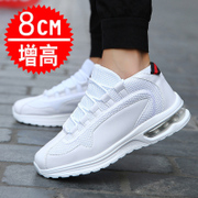 The summer running shoes. All-match tide shoes for men 10cm fashion casual shoes breathable white shoes