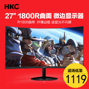 HKC C270 27 inch curved surface display, HDMI eye shield, narrow border game, PS4 LCD computer screen, 32