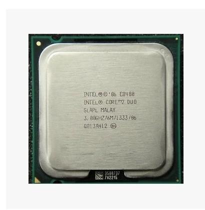 Intel酷睿2双核E8400 台式机主板775CPU 散片CPU 775针CPU 原装