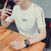 In the summer of 2017 new men's short sleeve T-shirt short sleeve clothes fashion slim summer compassionate personality - men's