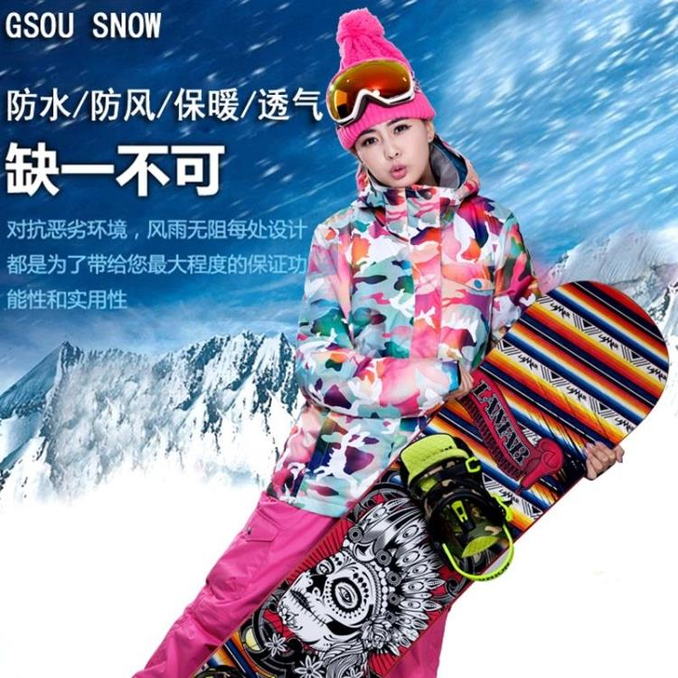 Snow Gsou ski suit winter single double board waterproof breathable ski suit female ski suit female