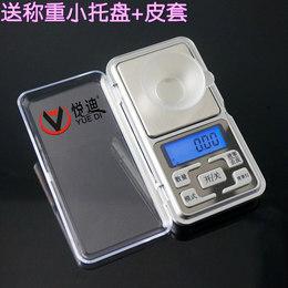 包邮便携迷你小微型珠宝秤0.01克称口袋精准电子称茶叶天平黄金称