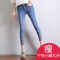 High waist jeans womens embroidered slim slim nine new spring pants personalities 2017 Korean version of Joker feet pants