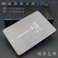 烽火V 瞬盘K8SATA3带缓存2.5寸SSD固态硬盘128g秒sp900笔记本台式