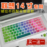 14 inch Lenovo notebook computer keyboard protective film g480, G40, y470, new i2000, s41-70
