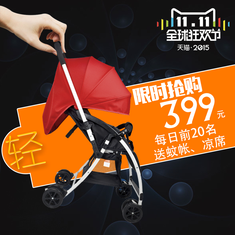 Mr MengShi stroller light umbrella can sit lie low the pram four-wheel shock ultralight baby cart