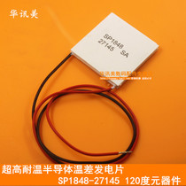Ultra high temperature semiconductor thermoelectric SP1848-27145 120 degree components