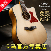 Kama Kama electric guitar ballad box 41 inch d1c beginners entry Jita beginners to practice and guitar