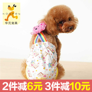 The dog Teddy health safety trousers strap physiological pants pants little bitch underwear anti harassment pet Bichon menstrual pants