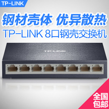 TP-LINK TL-SF1008D 8 port Ethernet switch Cable Splitter splitter control switch