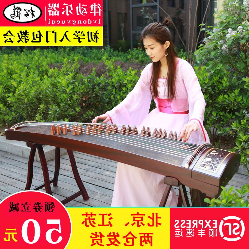 The adult beginners children play employs zheng wutong wood manufacturers selling yangzhou guzheng beginner