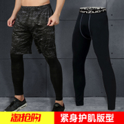 Sports tight pants Pro compression basketball running fitness elastic pants training speed dry Leggings men