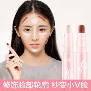 A double face high light tolerance to stick Concealer silhouette brighten face repair nose shadow pen to create V face
