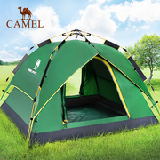 The fourth generation hydraulic tent tent camel outdoor 3-4 automatically open a rainproof tent