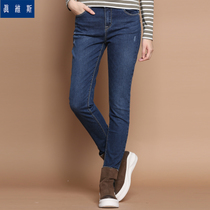 Jeanswest dress elastic cotton blend of autumn rain pattern denim trousers