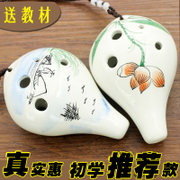 Professional hand-painted lightning delivery 6 hole C six AC Alto Ocarina factory wholesale
