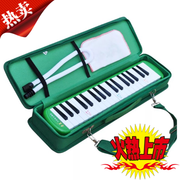 Chi Mei 37 key environmental protection material pianica genius pupil teaching special genuine brand recommendation