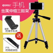 More than three mobile phone broadcast mobile phone clip Bollywood tripod tripod bracket SLR digital camera outdoor portable self timer