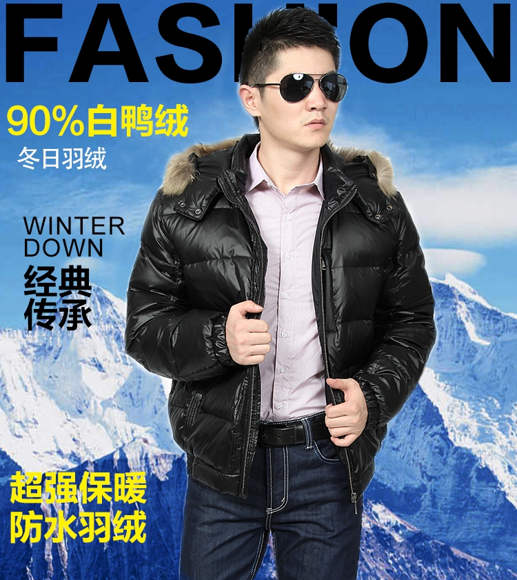 Men's wear loose big yards of new fund of 2015 autumn winters cotton-padded clothes waterproof pure color black white duck down coats detachable cap