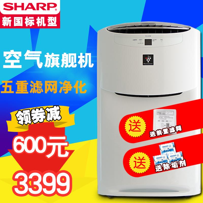 夏普空气净化器家用KI-BB60-W杀菌除甲醛异味烟尘加湿氧吧