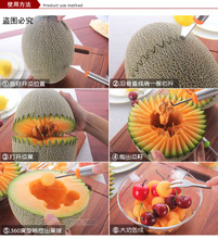South Korea Home Furnishing strange new creative life commodity commodity fruit knife lazy gift department for the