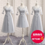 Evening dress 2017 new banquet noble and elegant long sister group bridesmaid dress short paragraph in a long dress