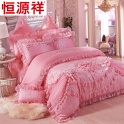 Four sets of Jacquard Home Textiles Hengyuanxiang wedding six piece red pink pieces set 1.8m bedding bed cover